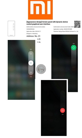 MIUI-13-Update-Power-Off-Animation
