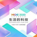 Xiaomi Mi Developer Conference (MIDC) set to be held next week: Could we see MIUI 13 unveiled?