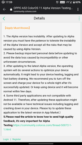 Alpha-Testing-guidelines