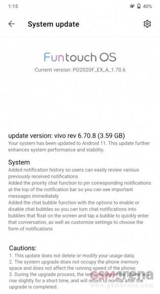 vivo_v20pro5g_android11_update