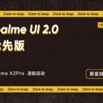 Realme X2 Pro realme UI 2.0 (Android 11) update to start rolling out December 10 onward, China gets first