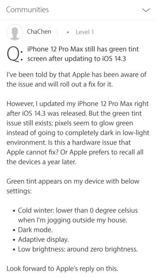 iPhone-12-display-tint