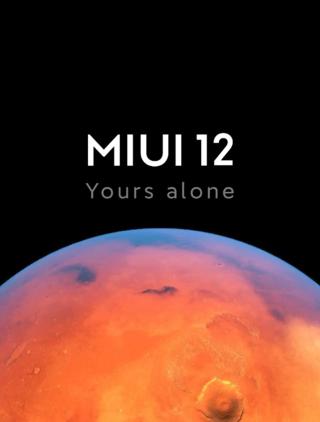 miui-12-inline