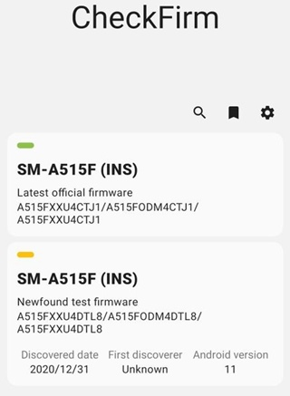samsung-galaxy-a51-android-11-test-firmware