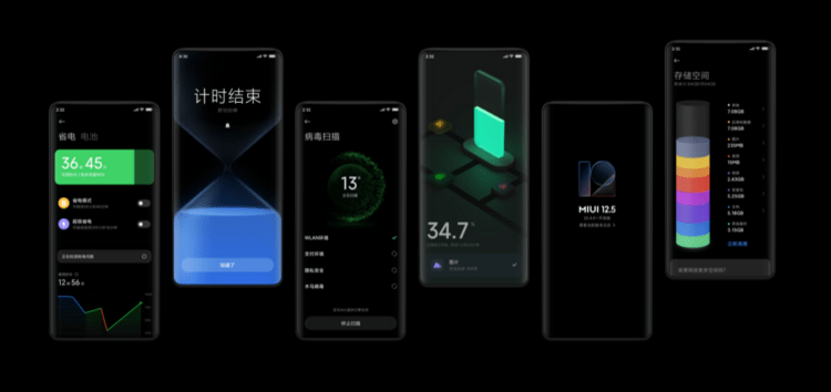 MIUI 12.5 update petition: Xiaomi users demand improved or optimized RAM management, poll suggests