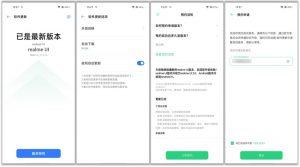 realme-ui-2.0-android-11-realme-x7-pro-5g