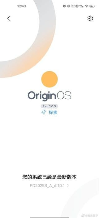 Iqoo-5-pro-android-11