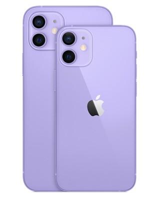 iphone-12-purple