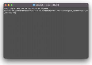 Icon-replacement-script-Terminal-execution