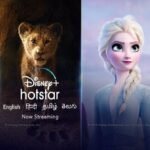 Disney+ Hotstar issue with subscribers unable to download some content acknowledged, fix in the works