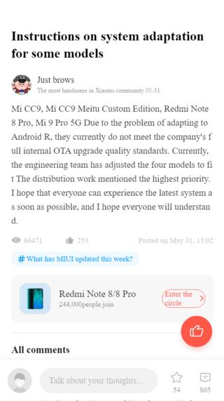 miui-12.5-android-11-redmi-note-8-pro