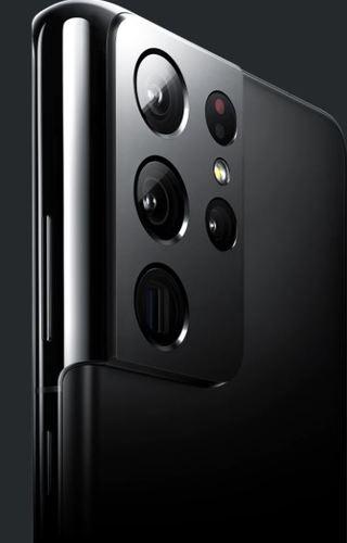 Samsung-S21