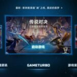 Xiaomi shows off some cool new Game Turbo redesigns; are they for MIUI 13?
