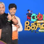 [Updated] Hotstar USA Cooku with Comali season 2 Episode 1 delayed, issue acknowledged