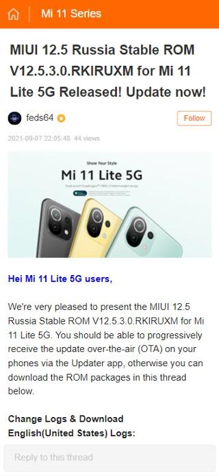 mi-11-lite-5g-miui-12.5-russia
